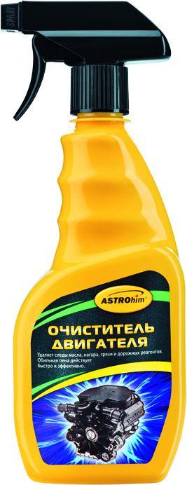 Очиститель двигателя ASTROhim, 500 мл очиститель кожи astrohim с кондиционером 500 мл ас 855