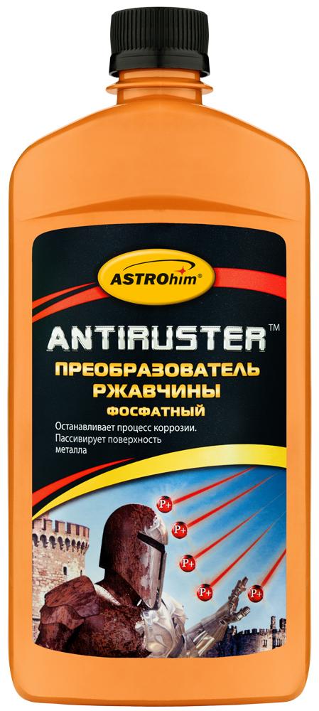 Преобразователь ржавчины ASTROhim, фосфатный, 500 млАС-466Фосфатный преобразователь ржавчины ASTROhim создает прочную защитную фосфатную пленку, превращая продукты коррозии металла в твердое покрытие, которое служит основой для дальнейшего окрашивания. Предохраняет поверхность от дальнейшей коррозии. Товар сертифицирован.