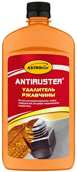 Удалитель ржавчины Astrohim Antiruster, 500 млАС-476Удалитель ржавчины Astrohim быстро и эффективно растворяет ржавчину.Очищает поверхность от коррозии химическим путем, не прибегая к механическому воздействию. Не требует усилий при обработке. Товар сертифицирован.