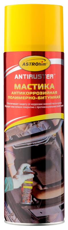 Мастика антикоррозийная полимерно-битумная Astrohim, аэрозоль, 650 млАС-491Защищает нижние части кузова автомобиля от разрушительного воздействия камней, песка, воды и дорожных реагентов. Обеспечивает дополнительную противошумную изоляцию днища кузова. Предотвращает коррозию, создавая равномерную ударопрочную пленку, непроницаемую для кислорода и агрессивных веществ. Обладает высокой эластичностью, хорошей адгезией и улучшенными прочностными характеристиками.Не растрескивается и не отслаивается на морозе. Образуемое покрытие устойчиво к воздействию дорожных реагентов, солей и щелочи.Надежно защищает в широком интервале температур – от -60 до +105 °C. Безопасна для любых окрашенных и неокрашенных поверхностей, а также для пластиковых и резиновых элементов кузова. Не требует применения дополнительных средств для его сушки. Легко и равномерно наносится благодаря аэрозольной форме распыления.