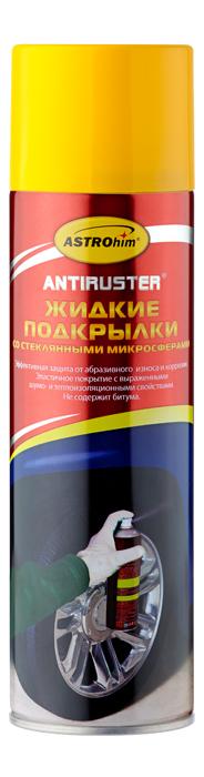 Жидкие подкрылки ASTROhim, 650 млАС-4946Жидкие подкрылки ASTROhim надежно защищают от возникновения коррозии из-за агрессивного воздействия дорожных реагентов, кислотных осадков, грязи и влаги. Состав разработан на основе модифицированного полиэтилена, благодаря этому образуемое покрытие эффективно противостоит абразивному воздействию камней и песка. Содержит в составе стеклянные микросферы, которые усиливают прочностные характеристики покрытия и придают ему высокие шумоподавляющие и теплоизоляционные свойства. Особенности средства: - Заменяет пластиковые подкрылки. - Не уменьшает внутриарочное пространство, в отличие от пластиковых подкрылок. - Снимает необходимость в нарушении целостности (сверлении) кузова, как это бывает при установке пластиковых подкрылок. - Формирует износостойкое эластичное покрытие, которое не растрескивается и не отслаивается при перепадах температур и на сильном морозе, обладает хорошей адгезией. - Не стекает при обработке вертикальных поверхностей. - Может использоваться для обработки днища и порогов. - Надежно защищает в широком интервале температур - от -60 до +105°С. - Состав безопасен для любых окрашенных и неокрашенных поверхностей, а также для пластиковых и резиновых элементов кузова. - Позволяет самостоятельно произвести антикоррозийную обработку благодаря аэрозольной форме распыления. Товар сертифицирован.