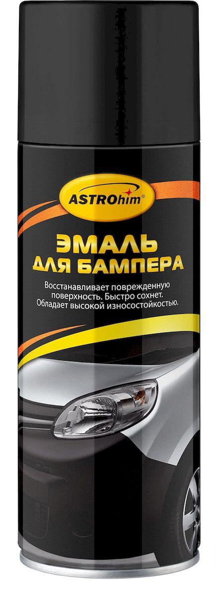 Эмаль для бамперов ASTROhim, цвет: черный, 520 млАС-641Эмаль для бамперов ASTROhim разработана специально для окрашивания пластиковых деталей автомобиля (бамперов, кожухов зеркал, молдингов, декоративных накладок). Позволяет самостоятельно произвести ремонт поврежденной поверхности, не требуя профессиональных навыков. Специальные добавки в составе эмали позволяют наносить ее без предварительного грунтования. Эмаль обладает отличной адгезией к окрашиваемой поверхности, повышенной укрывистостью и атмосферостойкостью. Быстро высыхает. После высыхания образует эластичное матовое покрытие, которое обладает высокой износостойкостью - устойчиво к истиранию, механическим воздействиям, а также агрессивному влиянию факторов внешней среды (влаге, дорожным реагентам, песку и камням, летящим из-под колес). Не трескается при перепадах температур. Аэрозольная форма нанесения позволяет равномерно окрашивать поверхности со сложной геометрией, а также прокрашивать труднодоступные участки. Товар сертифицирован.