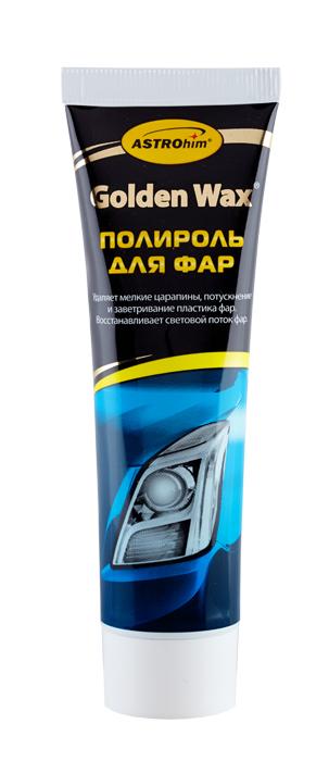 Полироль для фар Astrohim, 100 млАС-8310Полироль для фар Astrohim предназначен для удаления поверхностных царапин, потускнения, стойкого заветривания пластика головных и противотуманных фар, задних фонарей, которые теряют прозрачность под воздействием дорожной грязи, химических реагентов и высокой температуры. Мягкие абразивы и специальные очистители, входящие в состав, восстанавливают световой поток фар, повышая безопасность дорожного движения в ночное время. Товар сертифицирован.