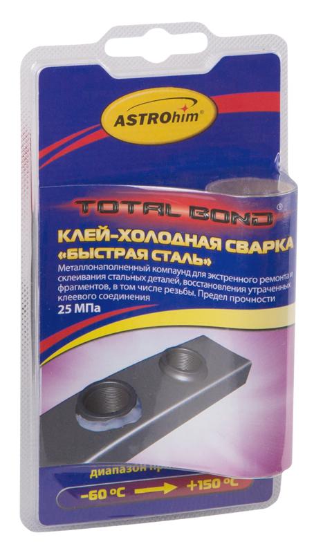 Клей-холодная сварка ASTROhim Быстрая сталь, 55 гАС-9303Клей-холодная сварка ASTROhim Быстрая сталь содержит мелкодисперсный стальной наполнитель. Предназначен для очень быстрого и надежного склеивания, ремонта, герметизации соединений, а также для восстановления утраченных фрагментов, в том числе резьбы, изделий из черных металлов, работающих при температурах от -60°С до +150°С. Предел прочности клеевого соединения при равномерном отрыве 25 МПа. Товар сертифицирован.