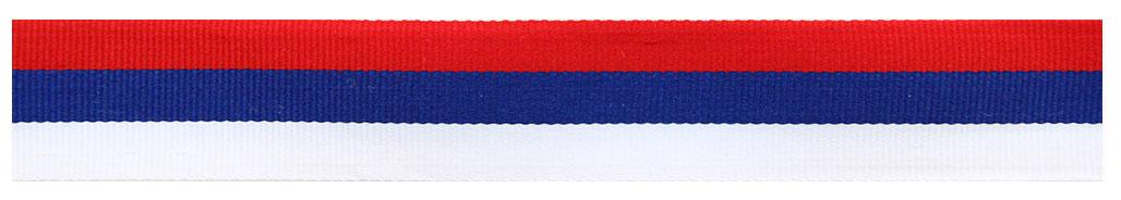 Лента Триколор, 25 мм х 2,5 м. 77068397706839Лента Триколор изготовлена из полиэстера. Ее можно использовать для изготовления одежды, обуви, игрушек, в мебельном производстве и многого другого.
