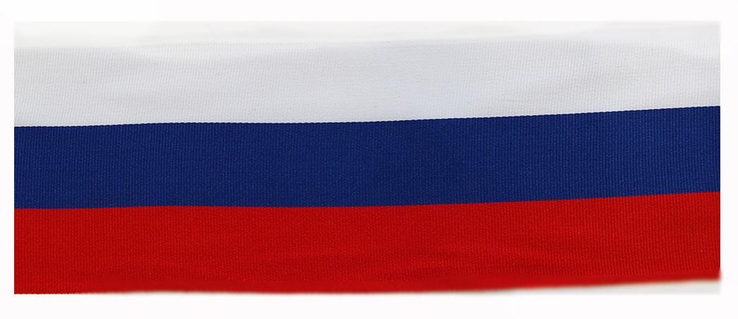 Лента Триколор, цвет: белый, синий, красный, 100 мм х 25 м7706841Лента Триколор изготовлена из полиэстера. Ее можно использовать для декорирования одежды, игрушек, в мебельном производстве и многого другого.Ширина: 10 см.Длина: 25 м.