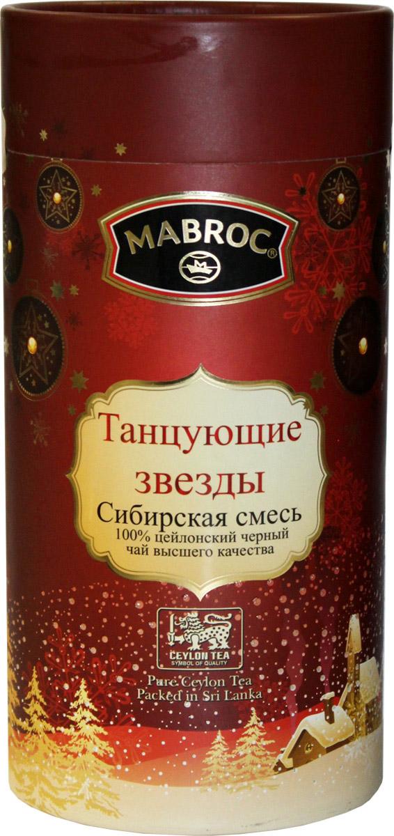 Mabroc Подарочный Танцующие звезды чай черный листовой, 150 г шри гунараджа хан шри кршна виджайа