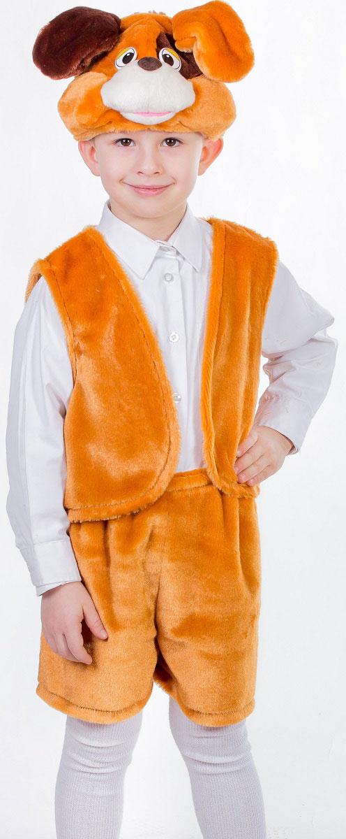 Карнавалия Карнавальный костюм для мальчика Песик размер 122 89054 проф пресс любимые сказки сказки русских писателей