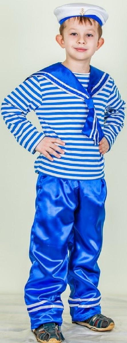 Карнавалия Карнавальный костюм для мальчика Юнга цвет синий белый размер 122