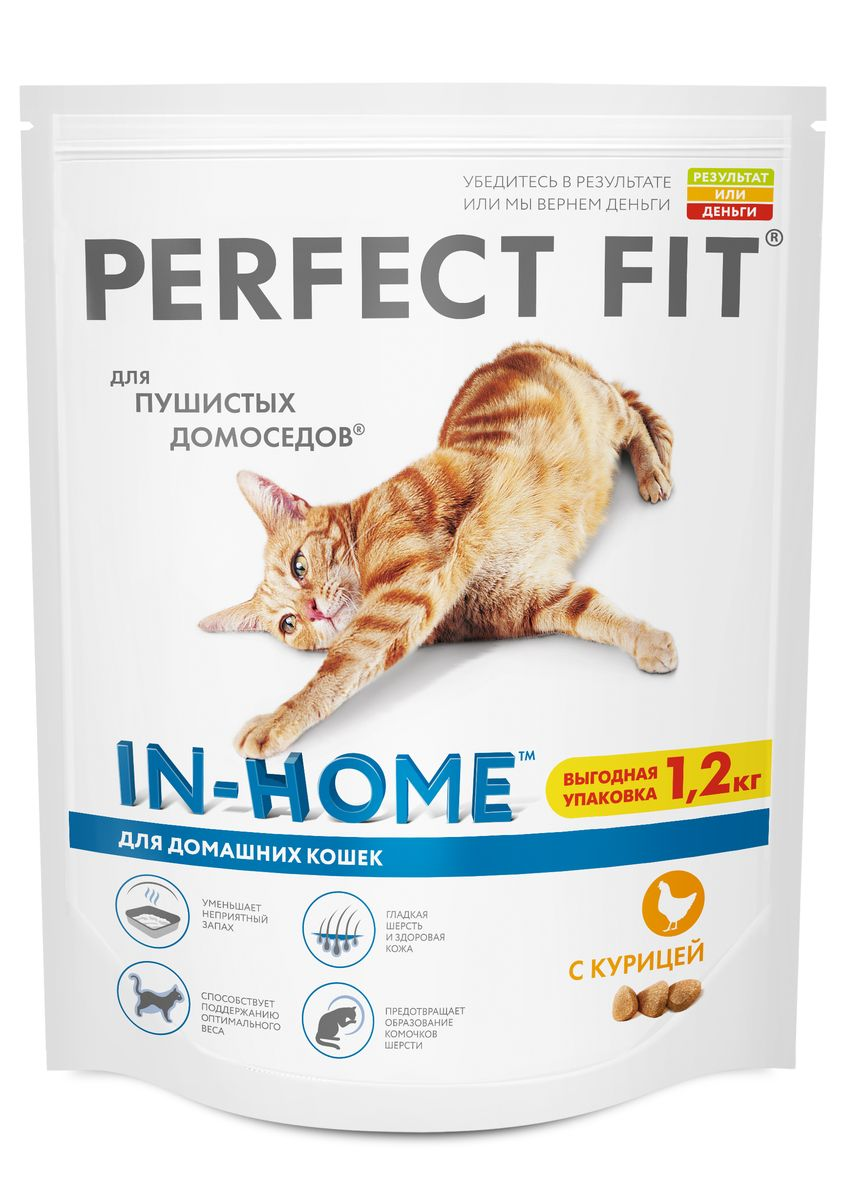 Корм сухой Perfect Fit, для домашних кошек, с курицей, 1,2 кг42008Perfect Fit с формулой In-Home специально разработан для пушистых домоседов. Сбалансированная рецептура помогает поддерживать идеальный вес кошек, редко выходящих на улицу. Клетчатка способствует мягкому пищеварению и выводит комочки шерсти из организма естественным путем, биотин, цинк и омега-кислоты делают шерсть гладкой и шелковистой. А экстракт Юкки Шидегера уменьшает неприятный запах кошачьего туалета.Товар сертифицирован.