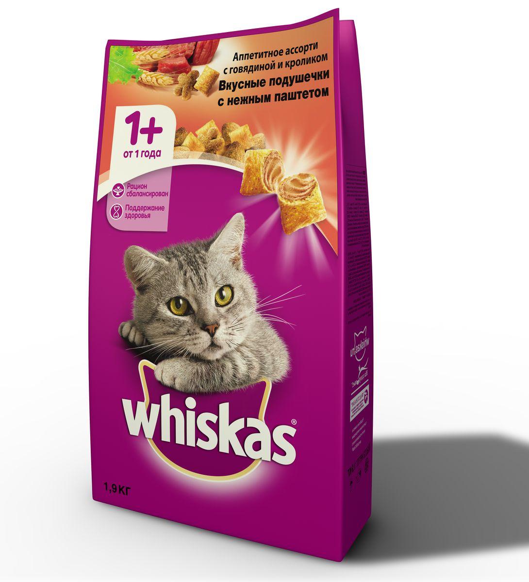 Корм сухой для кошек Whiskas Вкусные подушечки, с нежным паштетом, с говядиной и кроликом, 1,9 кг корм whiskas подушечки овощные говядина кролик 1 9kg 10150211
