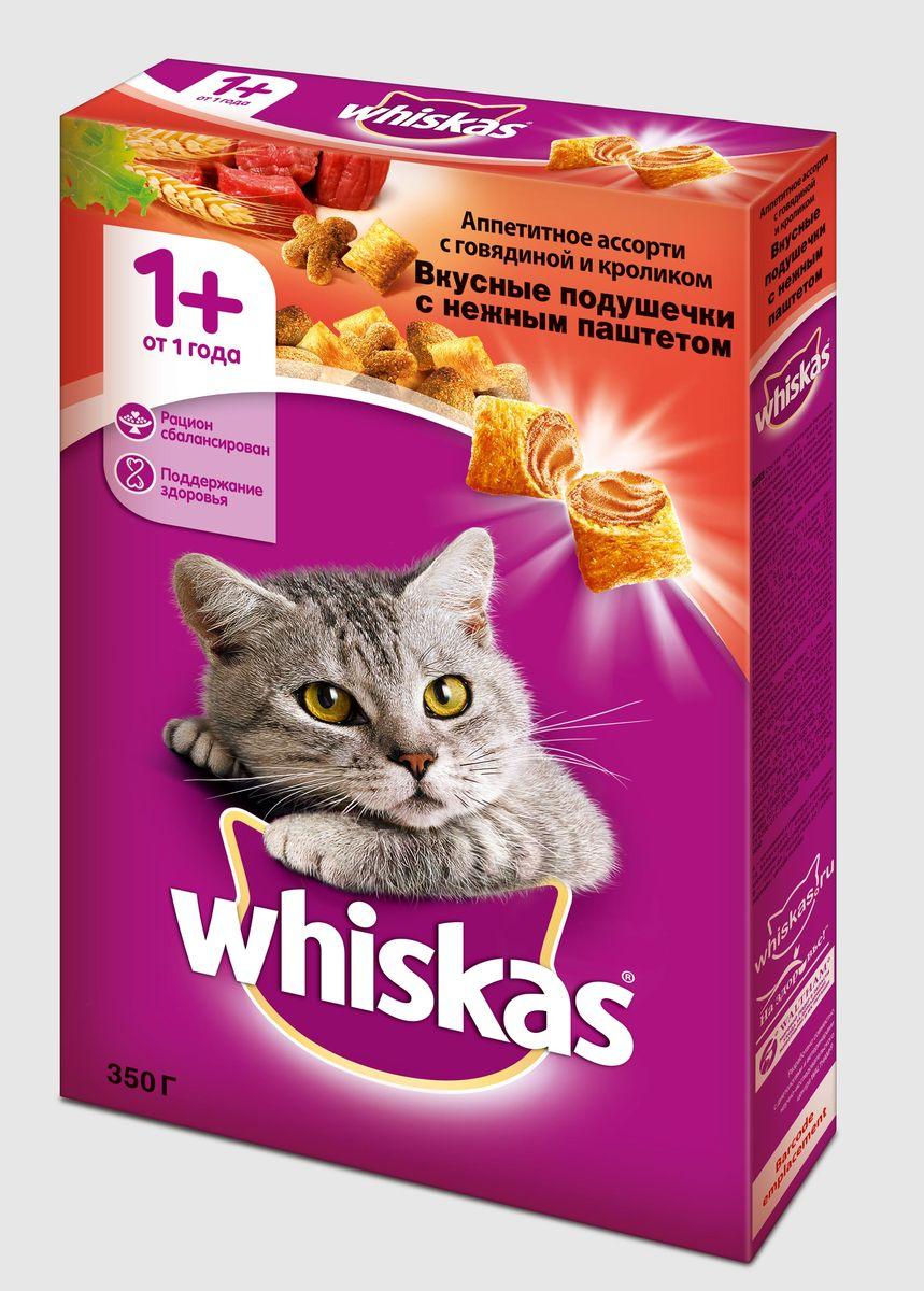 Корм сухой для кошек Whiskas Вкусные подушечки, с нежным паштетом, с говядиной и кроликом, 350 г41353Сухой корм Whiskas Вкусные подушечки предназначен для взрослых кошек. Он содержит специально разработанную комбинацию витаминов и антиоксидантов, поддерживающих иммунитет вашего любимца. Новый комплекс создан с учетом специфических особенностей физиологии кошек. Ежедневное употребление корма надолго сохранит жизненные силы, молодость и красоту вашего питомца, обеспечивая семь показателей здоровья. Особенности сухого корма Whiskas Вкусные подушечки: хорошее пищеварение за счет наличия в составе корма пищевых волокон и легкоусвояемых углеводов высококачественные белки обеспечивают энергию и силу витамины и минералы для правильного обмена веществ жирные кислоты (омега-6) делают шерсть красивой и здоровой крепкие кости и зубы благодаря кальцию, фосфору и витамину D3 таурин обеспечивает здоровое сердце и отличное зрение баланс минералов поддерживает здоровье мочевыводящей системы не содержит сои, искусственных ароматизаторов и усилителей вкуса. Состав: пшеничная мука, мука животного происхождения: мука из птицы, мука из говядины, мука из ягненка, мука из кролика (говядины, ягненка и кролика не менее 4% в красно-коричневых гранулах), растительные белковые экстракты, злаки, животные жиры и растительное масло, высушенная куриная и свиная печень, пивные дрожжи, свекольный жом, морковь, минеральные и витаминные смеси. Товар сертифицирован.