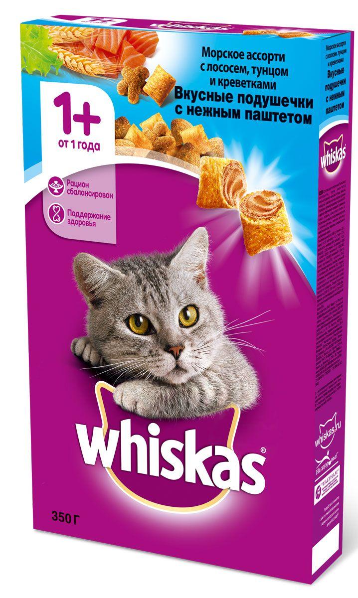 Корм сухой для кошек Whiskas Вкусные подушечки, с нежным паштетом, с лососем, 350 г41355Сухой корм Whiskas Вкусные подушечки предназначен для взрослых кошек. Он содержит специально разработанную комбинацию витаминов и антиоксидантов, поддерживающих иммунитет вашего любимца. Новый комплекс создан с учетом специфических особенностей физиологии кошек. Ежедневное употребление корма надолго сохранит жизненные силы, молодость и красоту вашего питомца, обеспечивая семь показателей здоровья. Особенности сухого корма Whiskas Вкусные подушечки: хорошее пищеварение за счет наличия в составе корма пищевых волокон и легкоусвояемых углеводов высококачественные белки обеспечивают энергию и силу витамины и минералы для правильного обмена веществ жирные кислоты (омега-6) делают шерсть красивой и здоровой крепкие кости и зубы благодаря кальцию, фосфору и витамину D3 таурин обеспечивает здоровое сердце и отличное зрение баланс минералов поддерживает здоровье мочевыводящей системы не содержит сои, искусственных ароматизаторов и усилителей вкуса. Состав: пшеничная мука, мука из птицы, белковые растительные экстракты, злаки, мука из рыбы, мука из тунца, мука из лосося ( лосось и тунец мин. 4 % в розовых и бежевых гранулах), мука из креветок (мин. 4 % в розовых и бежевых гранулах), животные жиры и растительное масло, высушенная куриная и свиная печень, пивные дрожжи, свекольный жом, морковь, минеральные и витаминные смеси. Товар сертифицирован.