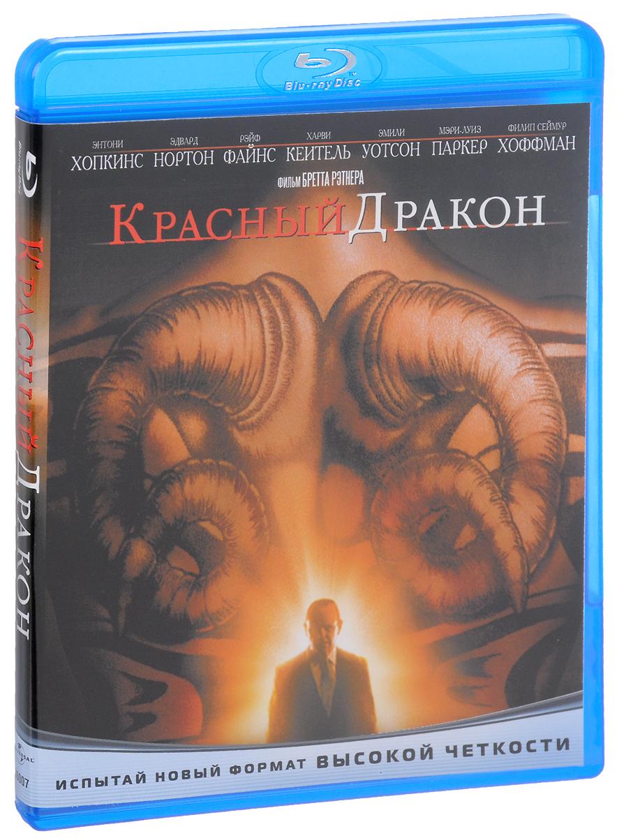 Красный Дракон (Blu-ray) hoche productions