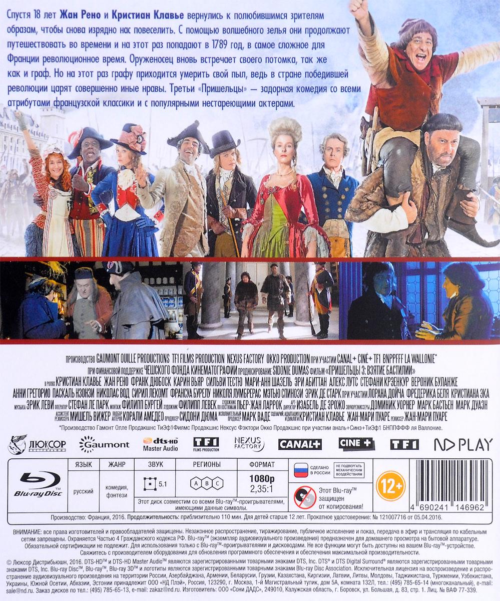 Пришельцы 3:  Взятие Бастилии (Blu-ray) Gaumont,TF1 Films Productions,Nexus Factory