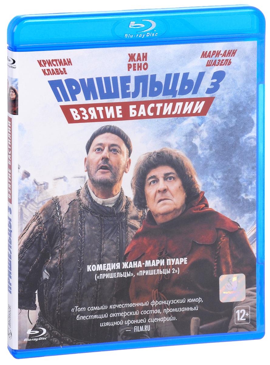 Пришельцы 3: Взятие Бастилии (Blu-ray) пришельцы 3 взятие бастилии