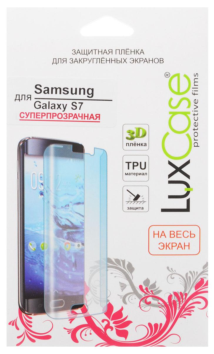 LuxCase защитная пленка для Samsung Galaxy S7, суперпрозрачная88106Защитная пленка Luxcase для Samsung Galaxy S7 сохраняет экран смартфона гладким и предотвращает появление на нем царапин и потертостей. Структура пленки позволяет ей плотно удерживаться без помощи клеевых составов и выравнивать поверхность при небольших механических воздействиях. Пленка практически незаметна на экране смартфона и сохраняет все характеристики цветопередачи и чувствительности сенсора. Защита закрывает только плоскую поверхность дисплея.