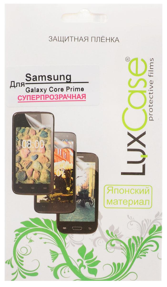 Luxcase защитная пленка для Samsung Galaxy Core Prime, суперпрозрачная80886Защитная пленка для Samsung Galaxy Core Prime имеет два защитных слоя, которые снимаются во время наклеивания. Данная защитная пленка не снижает чувствительности на нажатие. На защитной пленке есть все технологические отверстия. Благодаря использованию высококачественного японского материала пленка легко наклеивается, плотно прилегает, имеет высокую прозрачность и устойчивость к механическим воздействиям. Потребительские свойства и эргономика сенсорного экрана при этом не ухудшаются.