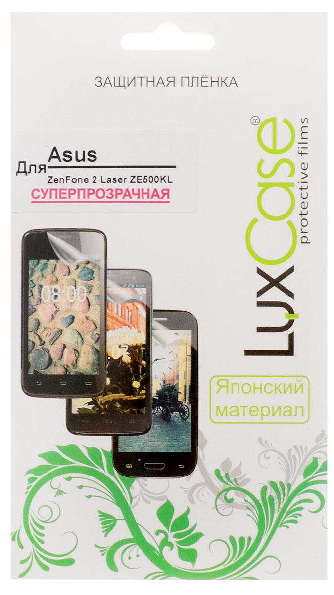Luxcase защитная пленка для Asus Zenfone 2 Lazer ZE500KL, суперпрозрачная аксессуар защитная пленка asus zenfone 4 selfie pro zd552kl luxcase суперпрозрачная 55825