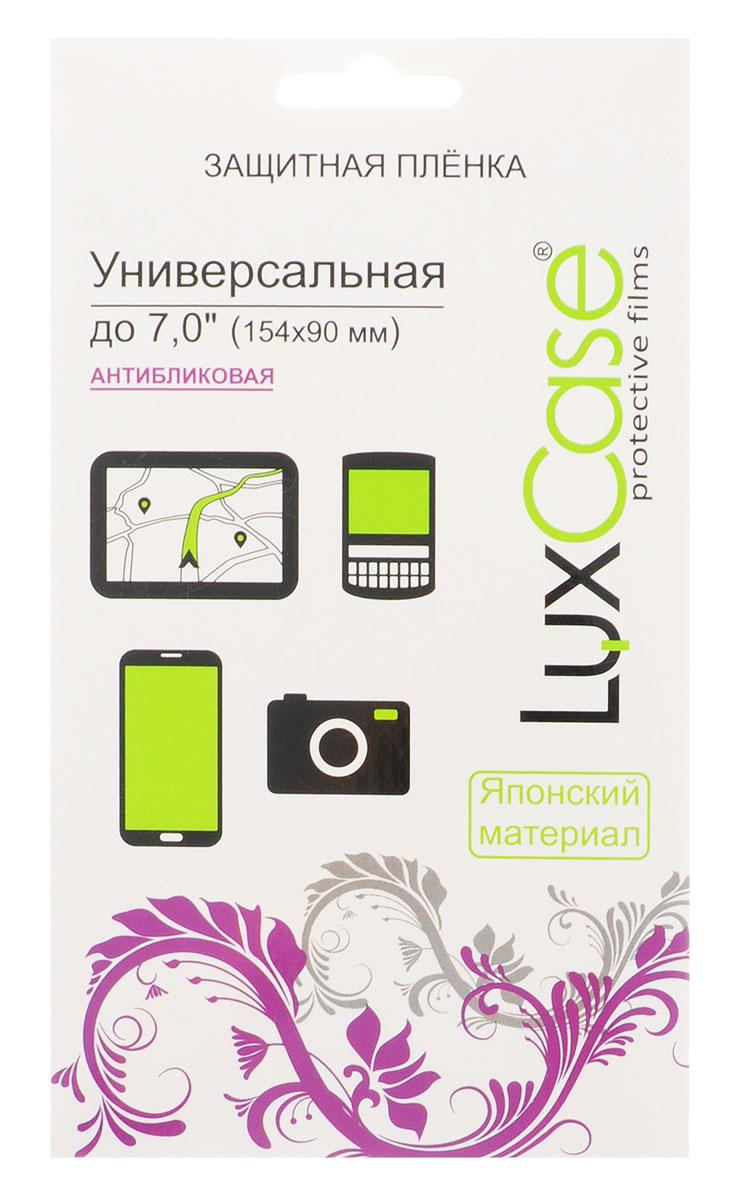 Luxcase универсальная защитная пленка для экрана 7 (154x90 мм), антибликовая80133Защитная пленка для экрана - это универсальная защитная пленка, предохраняющая дисплей Вашего электронного устройства от возможных повреждений. Размеры пленки совместимы со всеми экранами диагональю до 7.Выбирая защитные пленки LuxCase - Вы продлеваете жизнь сенсорному экрану приобретенного вами мобильного устройства. Защитные пленки LuxCase удобны в использовании и имеют антибликовое покрытие. Благодаря использованию высококачественного японского материала пленка легко наклеивается, плотно прилегает, имеет высокую прозрачность и устойчивость к механическим воздействиям. Потребительские свойства и эргономика сенсорного экрана при этом не ухудшаются. Защитные пленки LuxCase не искажают изображение, приклеиваются легко и ровно.