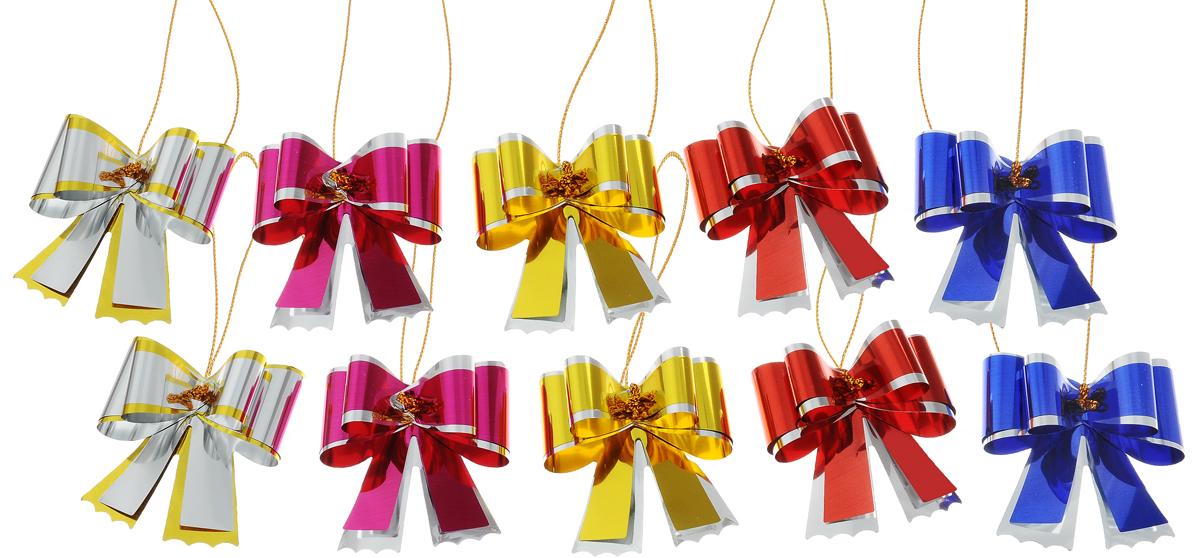 Набор бантиков для подарочной упаковки Winter Wings, складывающиеся, 5 х 5 х 2 см, 10 штPW1082Набор бантиков Winter Wings, изготовленный из полипропилена, поможет вам в оформлении ваших творческих задумок. Такие бантики помогут оформить подарок или подарочную упаковку. В наборе 10 складывающихся бантиков разного цвета и завязки для фиксации. Такой набор прекрасно подойдет для декора и оформления творческих работ в различных техниках, таких как скрапбукинг, флористика, шитье, декорирование готовых работ различной тематики.Размер бантика (в сложенном виде): 5 х 5 х 2 см.
