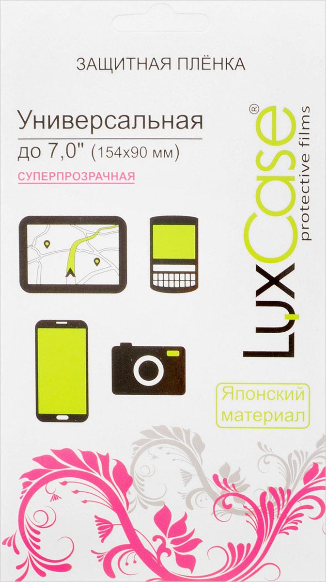 Luxcase универсальная защитная пленка для экрана 7 (154x90 мм), суперпрозрачная80134Защитная пленка для экрана - это универсальная защитная пленка, предохраняющая дисплей Вашего электронного устройства от возможных повреждений. Размеры пленки совместимы со всеми экранами диагональю до 7.Выбирая защитные пленки LuxCase - Вы продлеваете жизнь сенсорному экрану приобретенного вами мобильного устройства. Защитные пленки LuxCase удобны в использовании и имеют антибликовое покрытие. Благодаря использованию высококачественного японского материала пленка легко наклеивается, плотно прилегает, имеет высокую прозрачность и устойчивость к механическим воздействиям. Потребительские свойства и эргономика сенсорного экрана при этом не ухудшаются. Защитные пленки LuxCase не искажают изображение, приклеиваются легко и ровно.