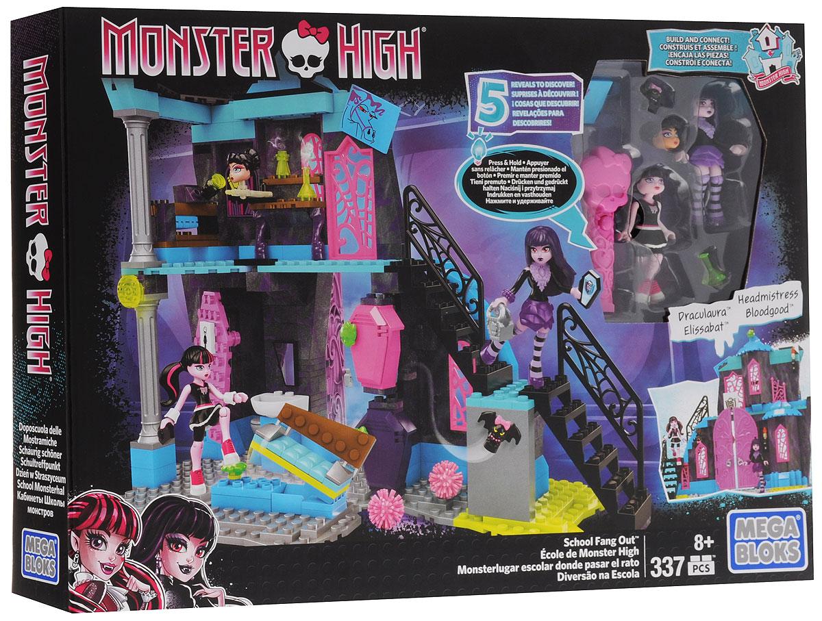 Mega Bloks Monster High Конструктор Кабинеты Школы монстров monster high монстры камера мотор