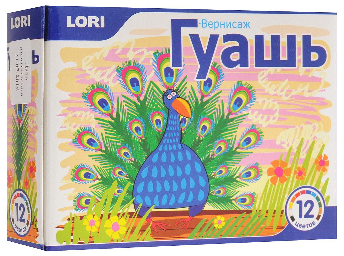 Lori Гуашь Вернисаж 12 цветов