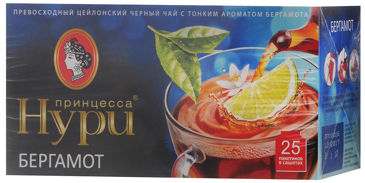 Принцесса Нури Бергамот черный ароматизированный чай в пакетиках, 25 шт принцесса нури клубника со сливками черный чай в пакетиках 25 шт
