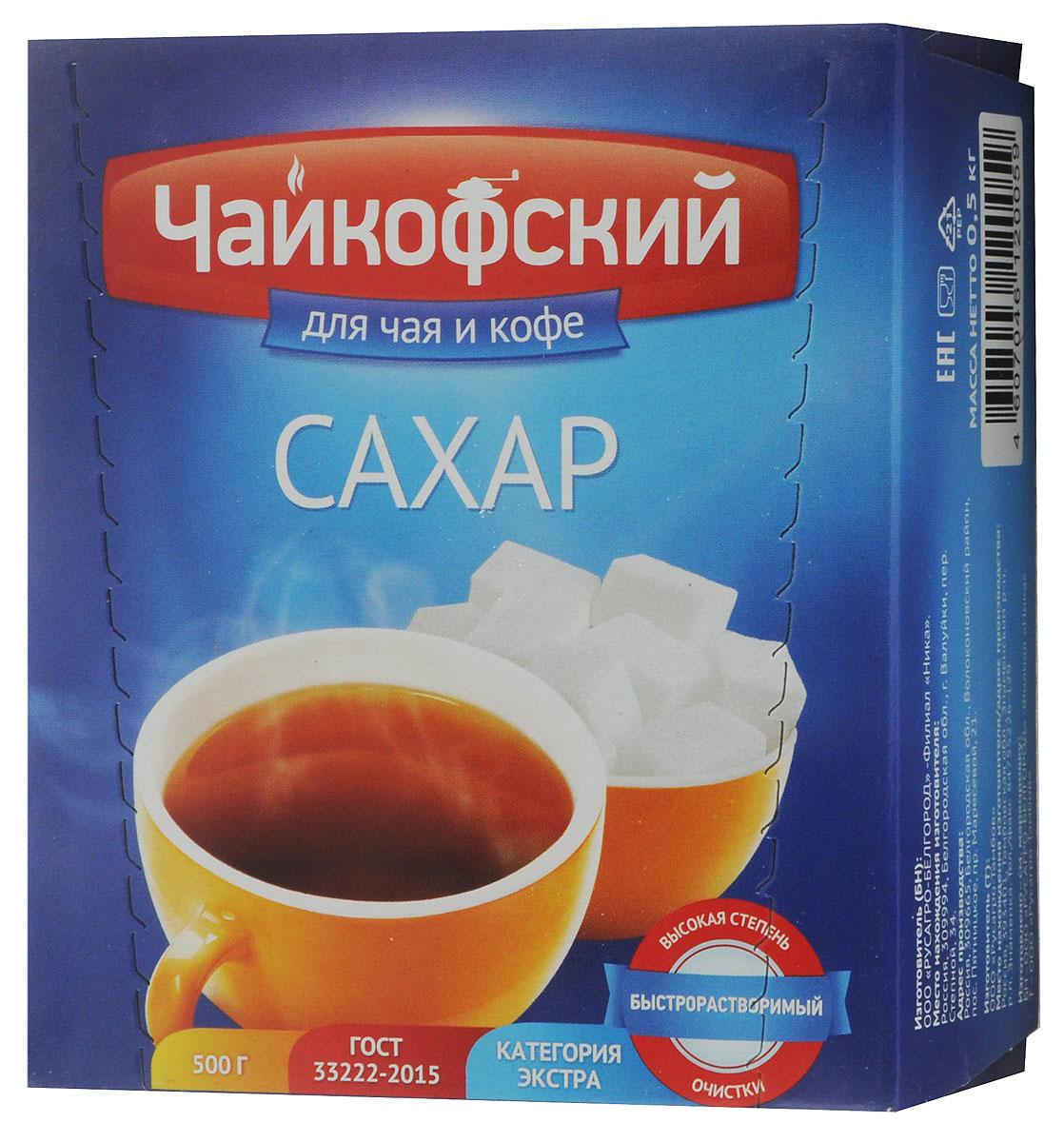 Чайкофский сахар-рафинад быстрорастворимый, 500 г