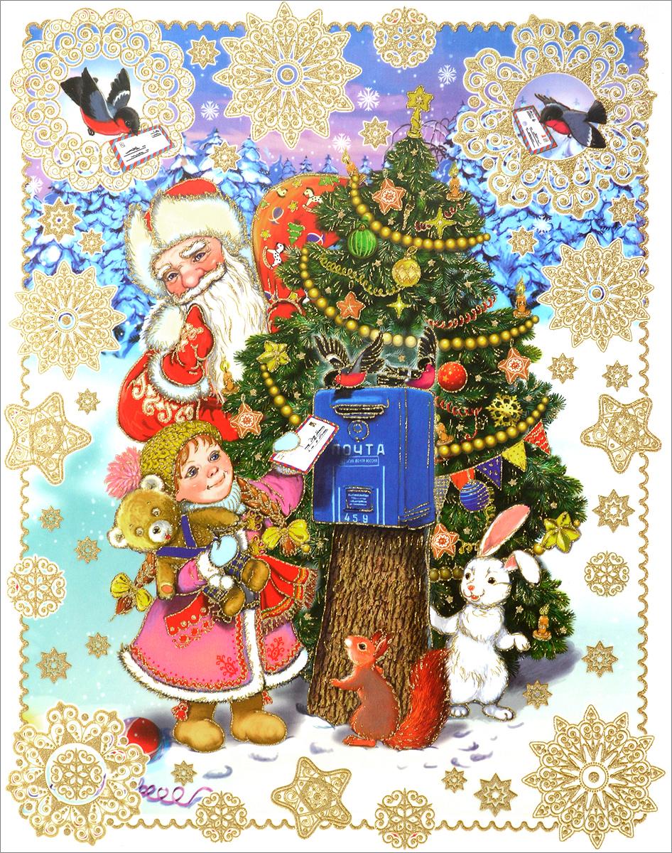 Украшение новогоднее оконное Magic Time Почта Деда Мороза, 30 х 38 см41679Новогоднее оконное украшение Magic Time поможет украсить дом к предстоящим праздникам. Яркие изображения в виде снежинок и Деда Мороза нанесены на прозрачную пленку и крепятся к гладкой поверхности стекла посредством статического эффекта. Рисунки декорированы блестками. С помощью этих украшений вы сможете оживить интерьер по своему вкусу.Новогодние украшения всегда несут в себе волшебство и красоту праздника. Создайте в своем доме атмосферу тепла, веселья и радости, украшая его всей семьей.Размер украшения: 30 х 38 см.