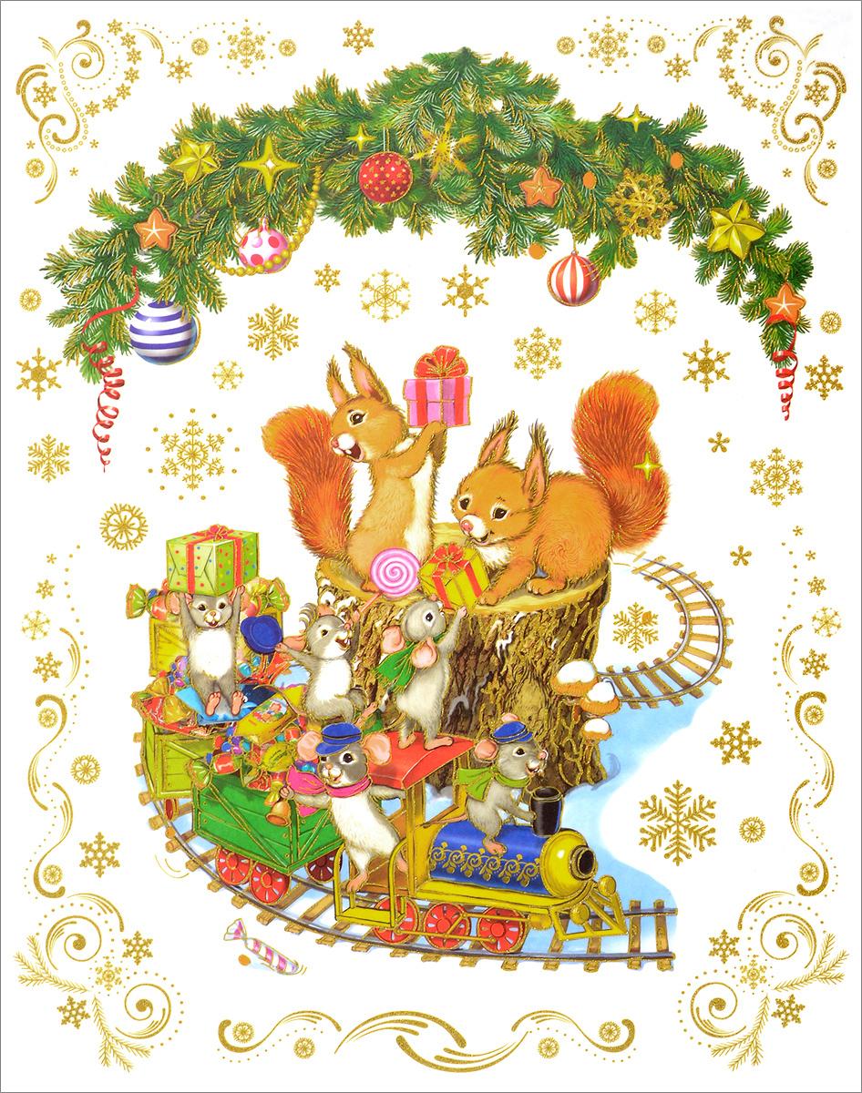 Украшение новогоднее оконное Magic Time Новогодний паровозик и мышата, 30 х 38 см41669Новогоднее оконное украшение Magic Time поможет украсить дом к предстоящим праздникам. Яркие изображения в виде снежинок и паровоза с белками нанесены на прозрачную пленку и крепятся к гладкой поверхности стекла посредством статического эффекта. Рисунки декорированы блестками. С помощью этих украшений вы сможете оживить интерьер по своему вкусу.Новогодние украшения всегда несут в себе волшебство и красоту праздника. Создайте в своем доме атмосферу тепла, веселья и радости, украшая его всей семьей.Размер украшения: 30 х 38 см.