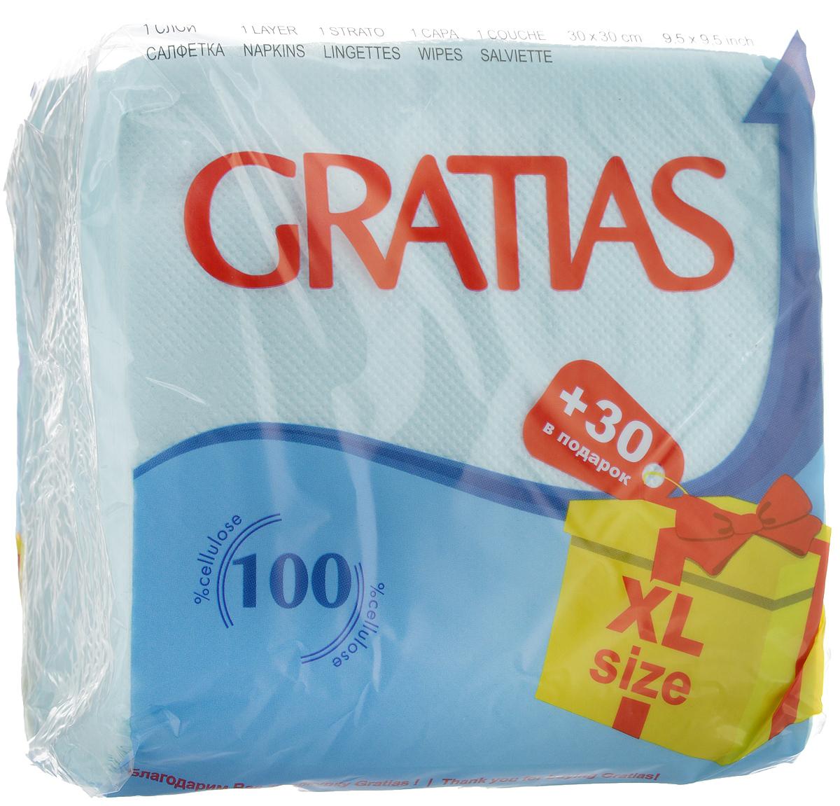 Салфетки бумажные Gratias Пастель микс, однослойные, 30 х 30 см, 120 шт салфетки бумажные familia однослойные цвет белый 24 см х 24 см 100 шт