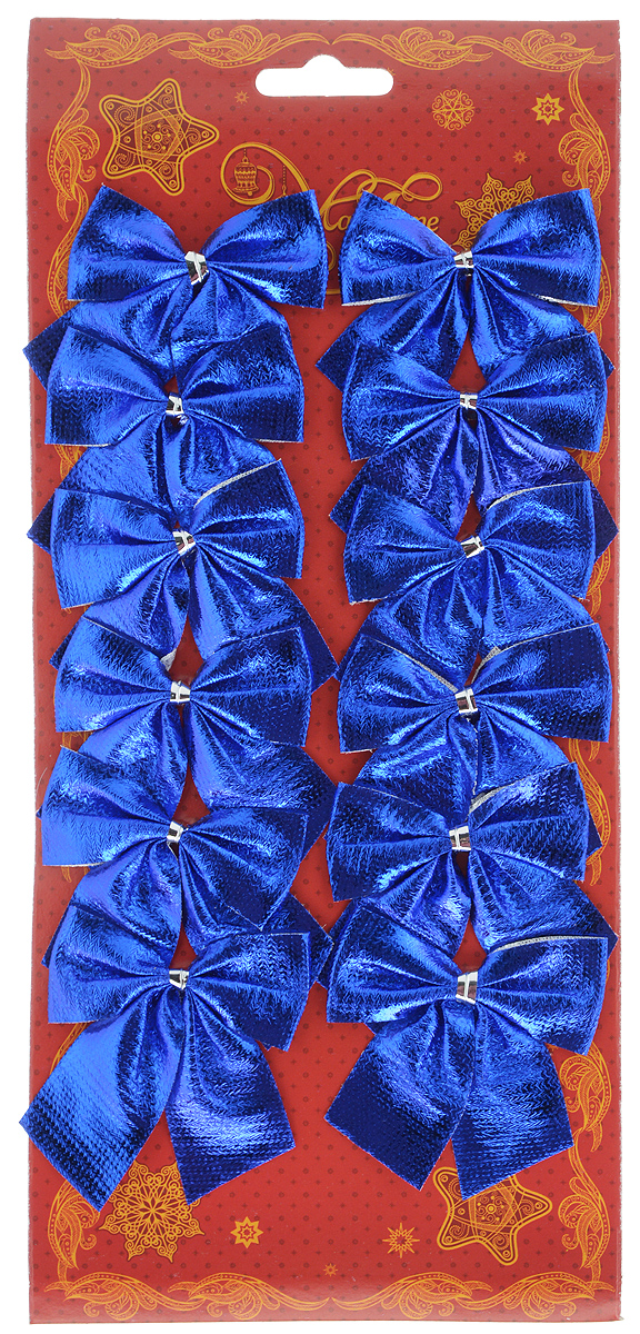 Украшение новогоднее Magic Time Бант. Синий шелк, 5 х 5 х 1 см, 12 шт42772Новогоднее украшение Magic Time Бант. Синий шелк отлично подойдет для декорации вашего дома и новогодней ели. Игрушка выполнена из полиэстера в виде бантика. Украшение можно привязать к ели.Елочная игрушка - символ Нового года. Она несет в себе волшебство и красоту праздника. Создайте в своем доме атмосферу веселья и радости, украшая всей семьей новогоднюю елку нарядными игрушками, которые будут из года в год накапливать теплоту воспоминаний.