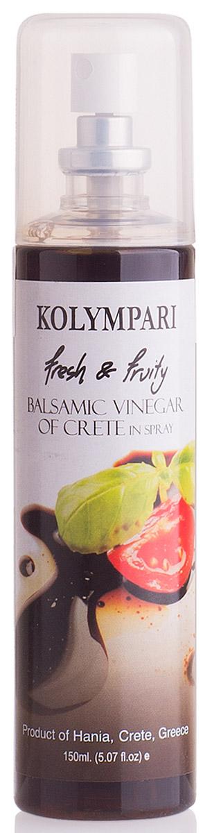 где купить  Kolympari уксус бальзамический спрей, 150 мл  по лучшей цене
