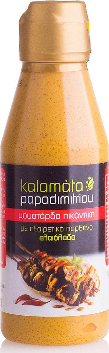 Papadimitriou горчица острая с оливковым маслом, 200 г12.0019Мягкая горчица с оливковым маслом в удобной упаковке. Kalamata Papadimitriou является ведущим брендом соусов и уксусов в Греции и экспортируется в разные страны по всему миру.
