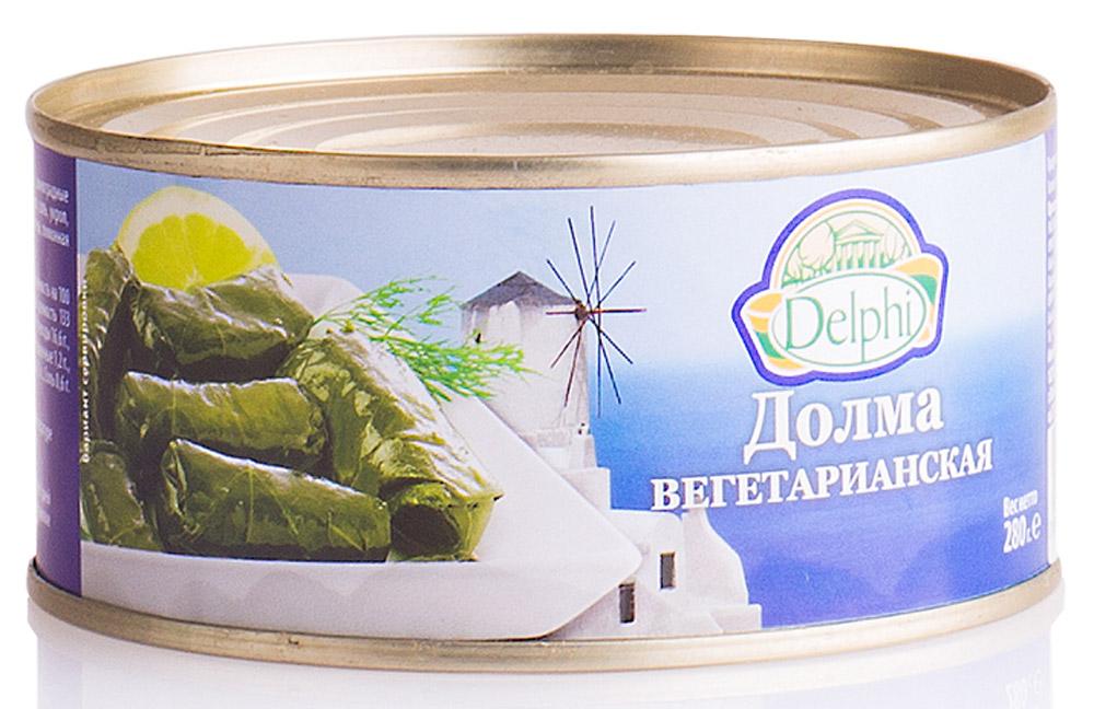 Delphi Долма вегетарианская, 280 г delphi маслины с косточкой натуральные в рассоле 350 г