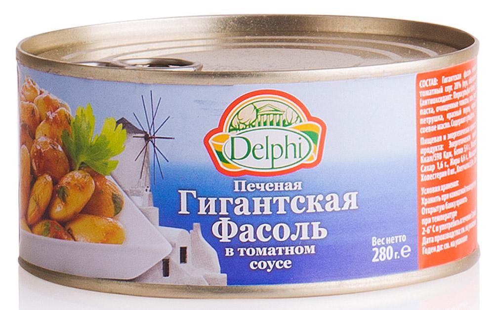 Delphi Фасоль печеная в томатном соусе, 280 г фасоль heinz в томатном соусе 200г