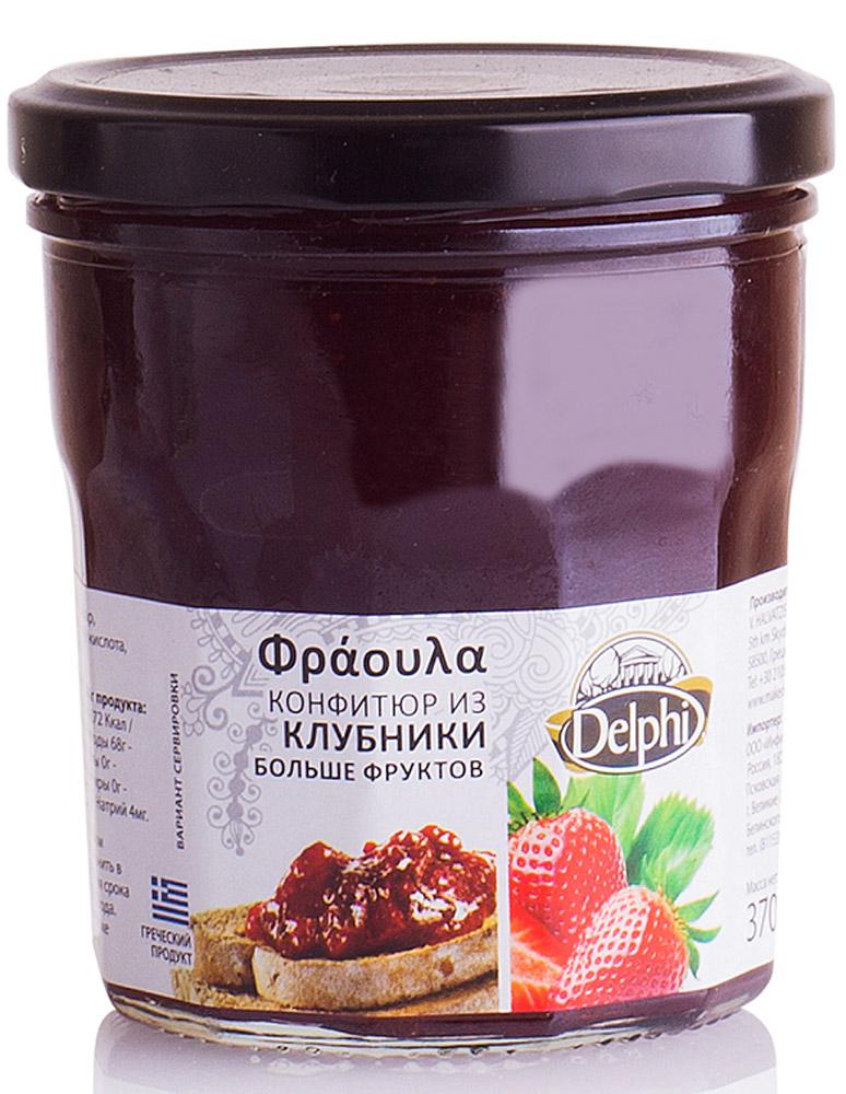 Delphi Конфитюр клубничный V. Halvatzis, 370 г63.0008Превосходное качество конфитюра из клубники гарантируется содержанием не менее 50% ягод в 100 г продукта.