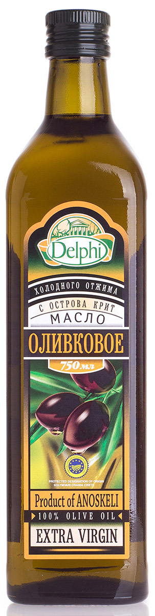 Delphi Оливковое масло с острова Крит, 750 мл81.0001Оливковое масло является источником витамина Е и антиоксидантов, в нем содержится линолевая кислота, которая способствует выведению холестерина из организма. Кроме полезных свойств, натуральное оливковое масло обладает приятным вкусом, обогащающим любые блюда.