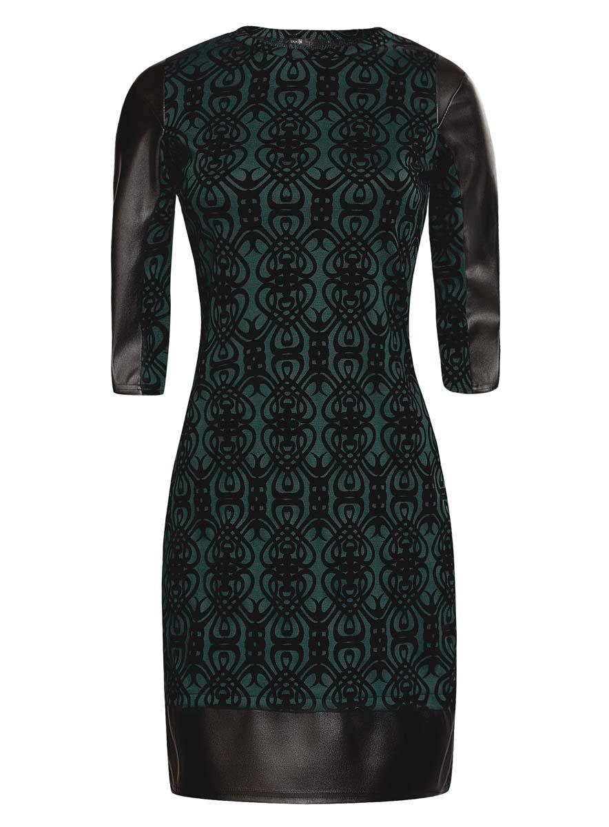 Платье oodji Ultra, цвет: темно-зеленый, черный. 14001143-3/42376/6929O. Размер XXS (40)14001143-3/42376/6929OМодное платье oodji Ultra станет отличным дополнением к вашему гардеробу. Модель, выполненная из полиэстера с добавлением вискозы и полиуретана, дополнена вставками из искусственной кожи. Платье-мини с круглым вырезом горловины и рукавами 3/4 оформлено оригинальным бархатным принтом.