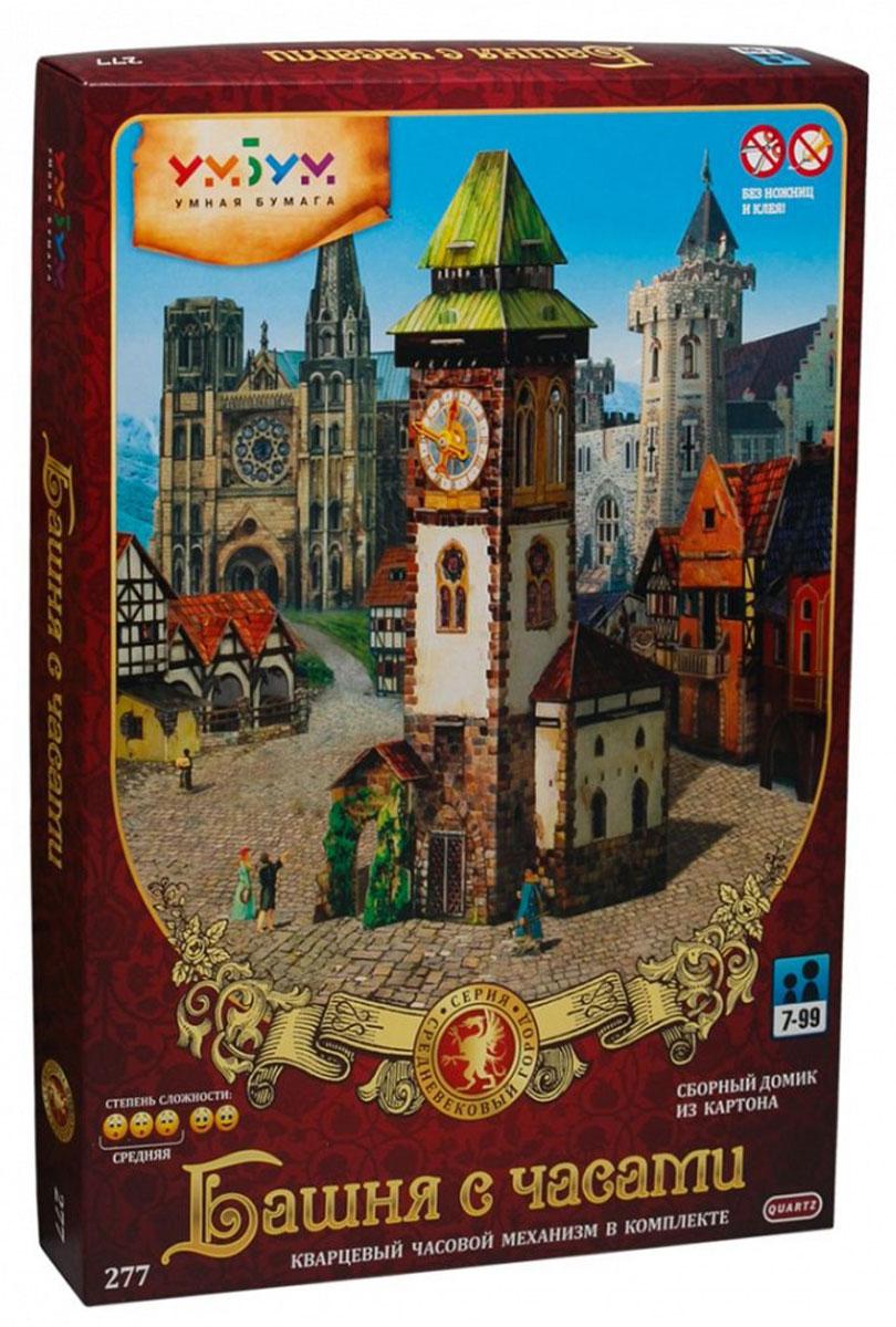 Умная бумага 3D Пазл Башня с часами