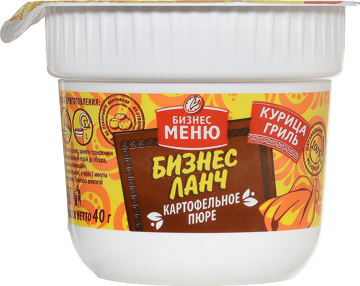 Бизнес ланч Картофельное пюре быстрого приготовления со вкусом курицы гриль, 40 г