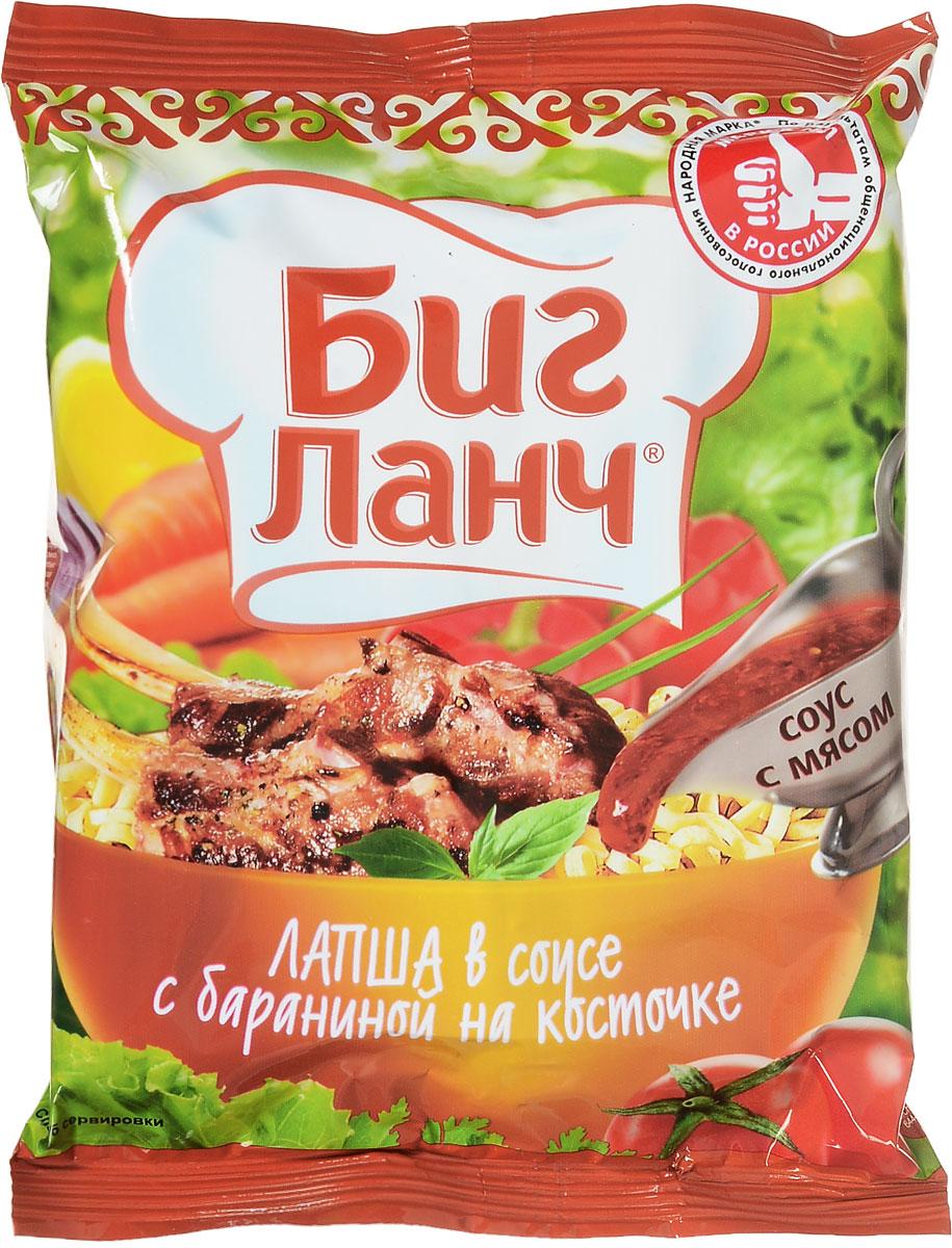 Биг Ланч Лапша быстрого приготовления в соусе с бараниной на косточке, 75 г