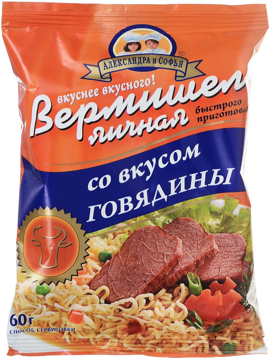 Александра и Софья Вермишель яичная быстрого приготовления со вкусом говядины, 60 г