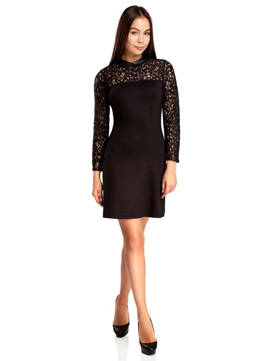 Платье oodji Ultra, цвет: черный. 14000160/45248/2900N. Размер XL (50) платье oodji ultra цвет черный 14015017 1b 48470 2900n размер l 48