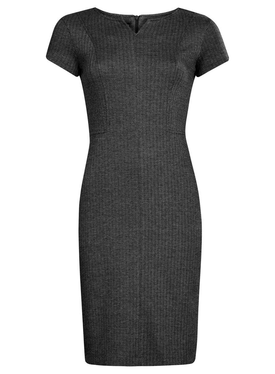 Купить Платье oodji Ultra, цвет: черный, серый. 14011010/45950/2923J. Размер XS (42)