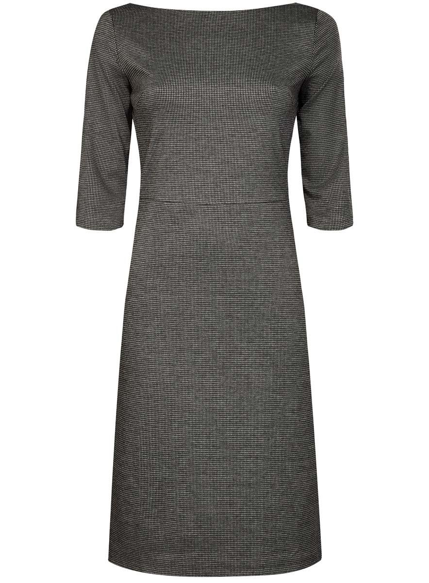Платье oodji Ultra, цвет: черный, серый. 14011011/43649/2923J. Размер L (48)14011011/43649/2923JПлатье oodji Ultra выполнено из высококачественного комбинированного материала. Приталенная модель-миди с воротником-лодочкой и рукавами 3/4 застегивается на молнию на спинке.