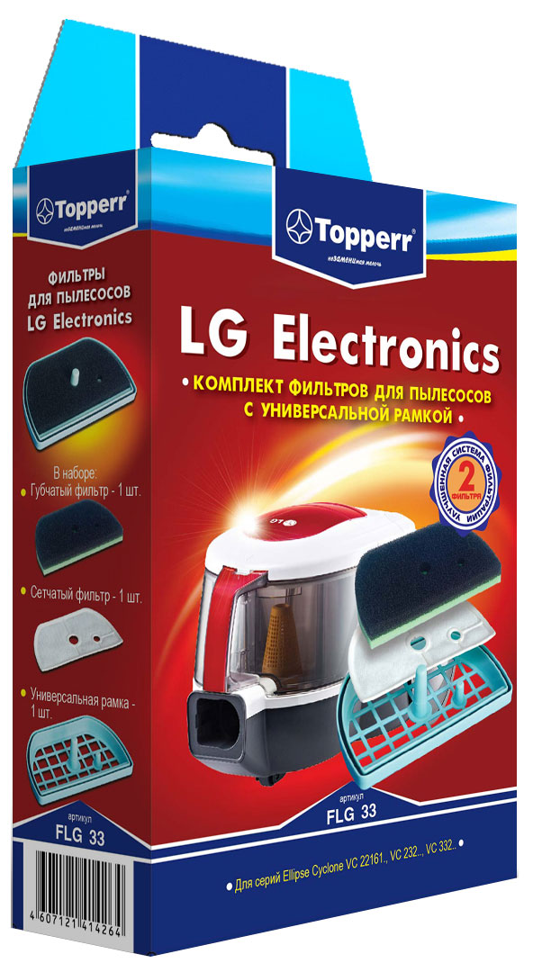 Topperr 1152 FLG 33 комплект фильтров для пылесосов LG напольная плитка ceramika konskie retro white 33 3x33 3