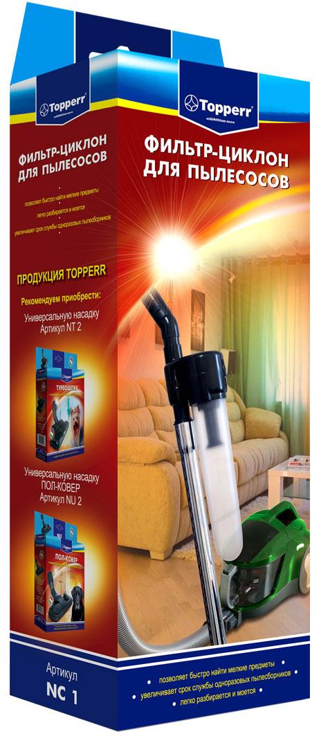 Topperr 1210 NC-1 универсальная насадка для пылесосов шторы синего цвета